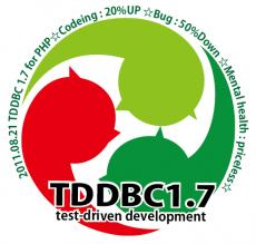 TDDBC Tokyo 1.7